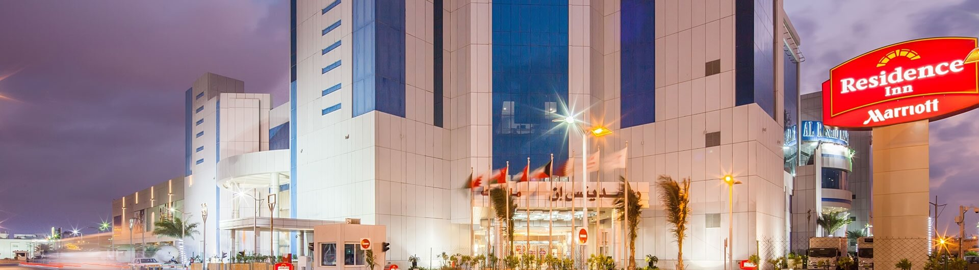 Residence Inn by Marriott - Jizan