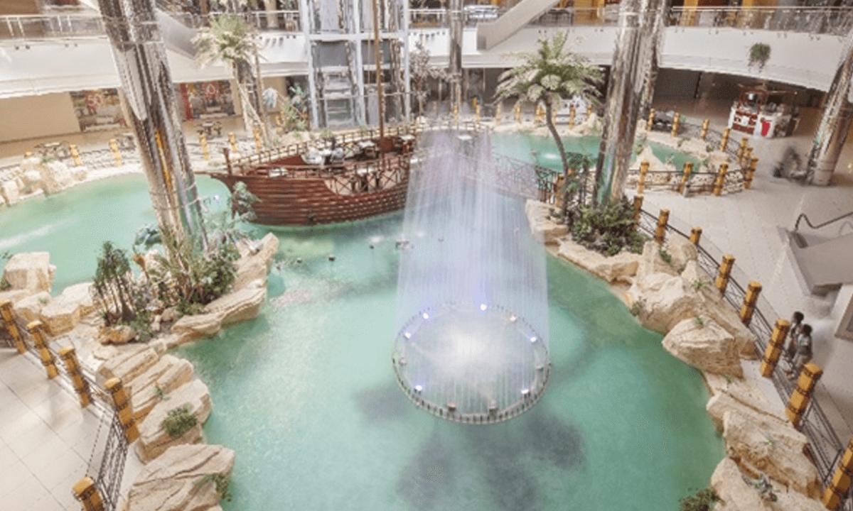 Al Rashid Mega Mall- Madina