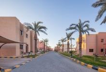 مجمع الجوهرة السكني - الرياض